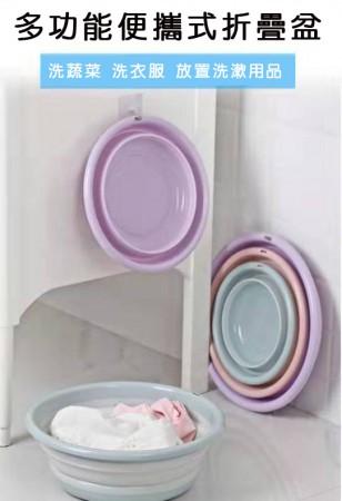 中號折疊臉盆 便攜式可折疊臉盆 洗臉盆 洗衣 露營 洗碗 收納 浴室 摺疊水盆
