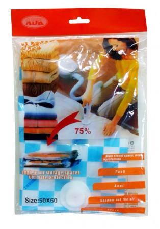 48小時快速出貨/超值組 真空收納袋(中)size50*60 壓縮袋 吸塵器 換季
