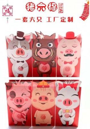 豬年Q版紅包袋(買10送1)  可愛立體造型 立體紙雕賀卡純手工打造