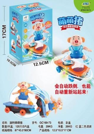 特技滑板海草豬 電動滑不倒的萌萌豬翻滾特技音樂兒童玩具兒童禮物