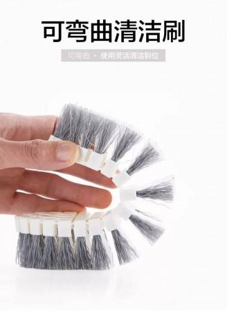 可彎曲清潔刷 清潔刷 刷子 牆角刷 多用途 去污刷 馬桶刷 洗衣刷 浴缸刷