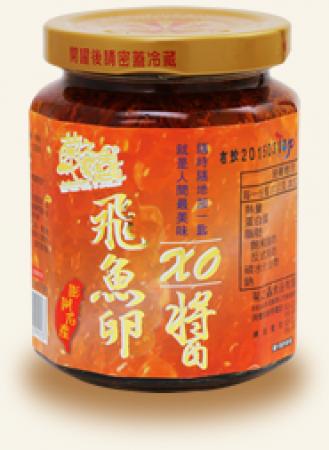 【菊之鱻】飛魚卵XO醬 280g