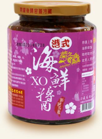 【菊之鱻】港式海鮮XO醬 450g