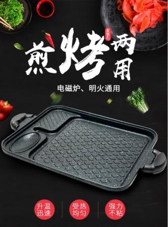 韓式麥飯石烤盤 明火通用燒烤烤肉盤 韓國麥飯石烤肉盤 燒烤爐  韓式無煙烤肉鍋電磁爐 烤盤 戶外 家用 烘焙