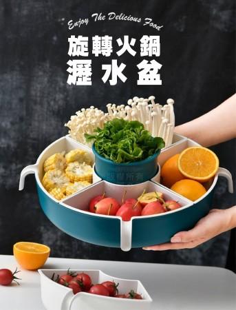 旋轉火鍋瀝水盆 可拆式洗菜籃 旋轉瀝水盆 瀝水籃  水果籃 水果盤 蔬果盆 洗菜盆 滴水盆 火鍋