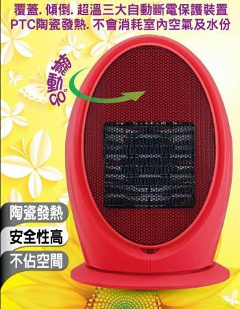 丹露陶瓷電暖器 冬天必備 保暖