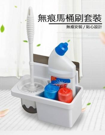 無痕馬桶刷套裝 衛浴收納  無痕衛浴清潔刷置物架 免打釘不傷牆面 無痕壁貼 衛浴置物架