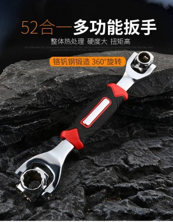 52合1强磁款扳手 可360度旋轉可拆卸52種螺絲