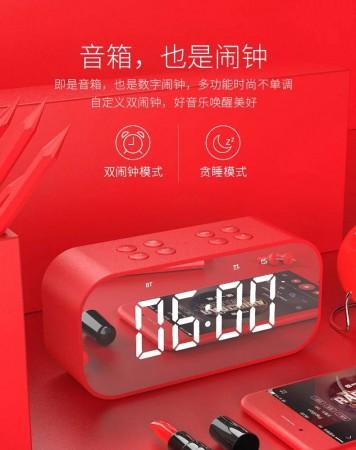 藍芽音箱鬧鐘  多功能音樂音箱 鏡面質感鬧鐘 手機電腦迷妳家用超重低音炮鬧鐘