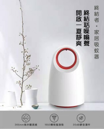 USB光觸媒滅蚊燈 捕蚊 滅蚊 居家 露營防蚊必備 強勁吸力低噪音 安全無害環保