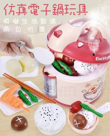 仿真電子鍋玩具 迷你電子鍋 模擬烹飪 家家酒 親子互動 玩具 贈禮