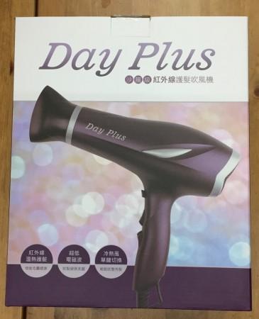 Day Plus 沙龍級紅外線護髮吹風機 超低電池波 冷熱風單鍵切換 紅外線溫熱護髮