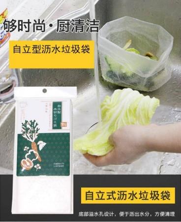 瀝水垃圾袋 不弄髒雙手 方便又省事 不容易滋生細菌 無惡臭味 底部多孔設計