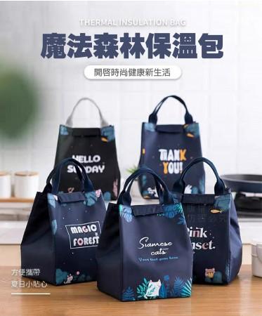 魔法森林保溫包 保溫袋 保冷袋 便當袋 野餐包 手提袋 一包多用