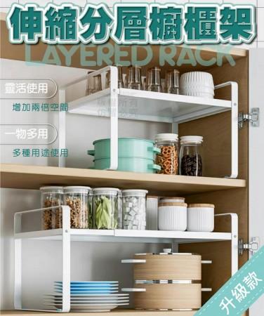 (預購)伸縮分層廚櫃架 廚房收納架 可伸縮置物架 櫥櫃收納 水槽下收納 雜物收納