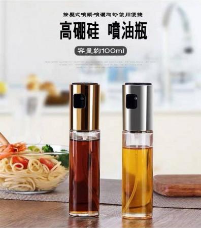 玻璃噴油瓶  分裝瓶 防漏油罐 噴油瓶 玻璃油瓶 燒烤噴瓶