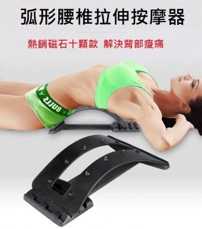 腰椎按摩器 腰間盤脊椎腰部矯正牽引拉伸椎間盤突出舒展器靠墊 磁石款