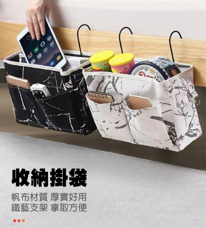 收納掛袋  床邊收納 椅背收納 收納袋  掛袋 遙控器收納 雜物收納
