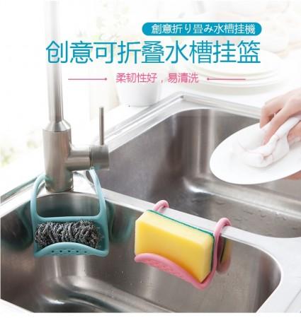 48小時出貨 / 可折式瀝水架 水槽 洗手台 可折置物 不挑色