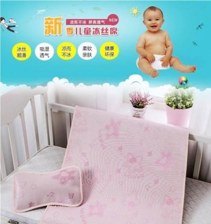 買一送一-兒童卡通冰絲涼蓆小恐龍天絲空調軟席二件套寶寶嬰兒牀可摺疊水洗兒童