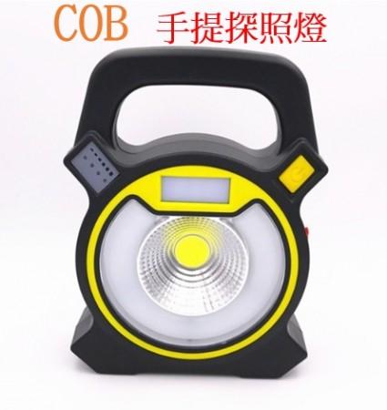 COB LED手提工作燈 LED探照燈 30W廣角 應急移動式照明燈 充電露營燈 投射燈 營地帳篷燈 草坪燈