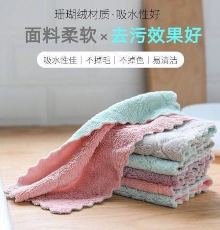 (四入一組) 雙層珊瑚絨抹布 吸水力超強 珊瑚絨 吸水抹布 廚房毛巾 洗碗布 擦地板抹布 雙層加厚 擦桌布 清潔吸水不掉毛 洗車布