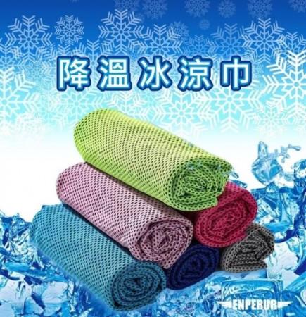 降溫冰凉巾 運動毛巾 戶外凉感毛巾 冰涼巾 瞬間冷感毛巾 降溫吸汗毛巾 魔術冰巾
