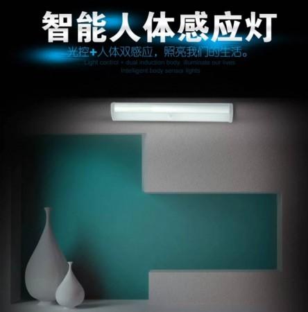 磁條感應櫥櫃燈 人體感應燈 衣櫃燈 櫥櫃燈 走道燈
