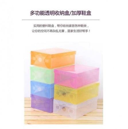 (5個一組)多功能翻蓋收納盒 無毒 防潮 防塵 攜帶方便 折合設計 收納最佳選擇