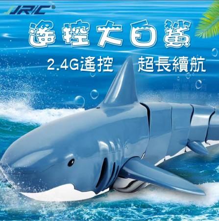 搖控大白鯊 遙控玩具 大白鯊 水中使用 多人競技 遊戲 真實 有趣 夏日嬉水