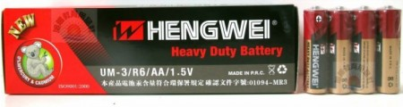 無尾熊3號電池Hengwei(UM-3/R6/AA/1.5V)玩具專用3號無汞環保碳鋅電池/一盒60顆