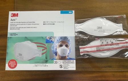 (預購)【3M】醫療外顆用呼吸防護具 N95口罩(20個/盒)