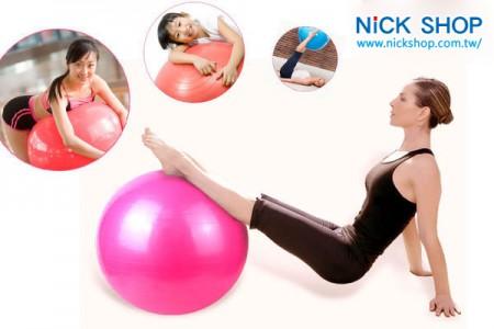 大號防爆瑜珈球 加厚充氣健身球瘦身韻律球抗力球體操球復健統合 訓練球 瑜伽墊