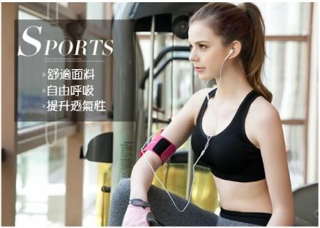 J-Sport雅比斯運動內衣 超機能性美背運動內衣A02