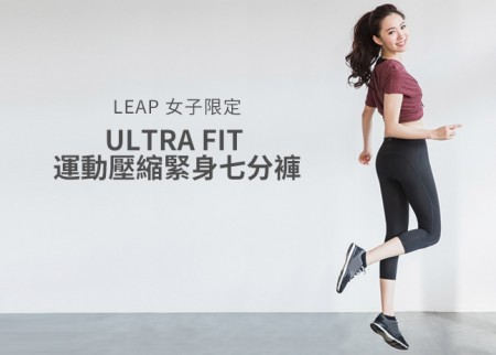 【J-SPORT】女子限定ULTRA FIT 運動壓縮緊身七分褲