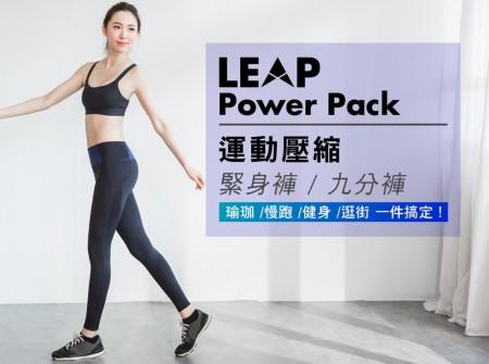LEAP Power Pack 4D塑型運動壓縮緊身褲(九分褲) 藍黑/酒紅黑