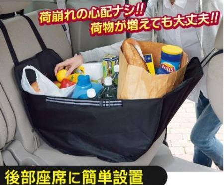 車後購物袋 超大容量 設置簡單 車內收納袋