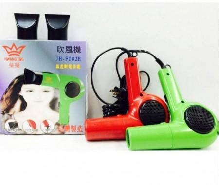 福利品皇瑩吹風機 三段式風速調整 自動控制溫度 過熱斷電保護裝置