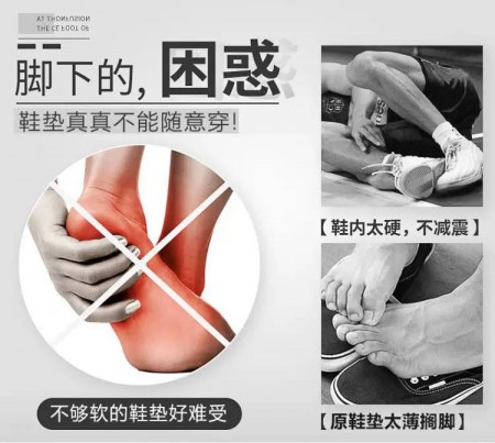 6D減震按摩鞋墊 高密度泡棉 紓壓減震 前掌 足弓 脚跟全方位 有效減少疼痛與壓力 抑菌防霉 透氣又舒適 優質壓縮性