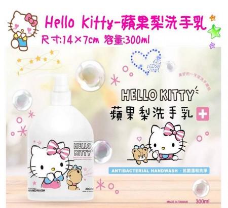KT蘋果梨洗手乳300ml 抗菌 清潔 呵護霜手 台灣製