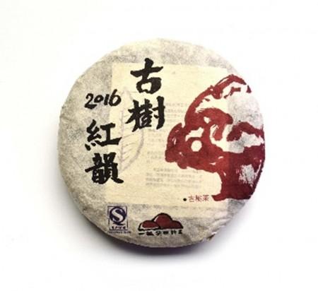 2016年鳳山純料古樹紅韻紅茶餅