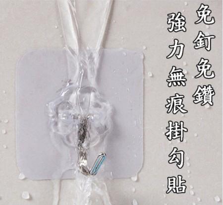 (10入組)無痕透明貼片掛勾 無痕透明 掛鉤 無痕掛勾 掛勾貼 無痕貼掛勾 免釘