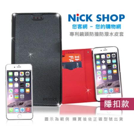 (買一送一) MONIA 台灣獨家專利鏡頭防撞 防潑水皮套 隱扣款 側掀手機皮套 APPLE IPHONE HTC 小米 三星 SAMSUNG LG SONY ASUS