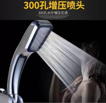 增壓蓮篷頭 花灑 300孔蓮蓬頭  加壓增壓噴頭 浴室龍頭 沐浴衛浴設施