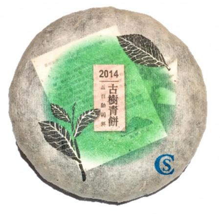 2014年鳳山古樹純料青餅(五百齡)