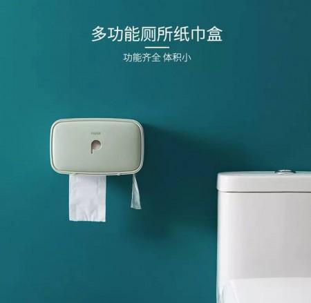 升級版無痕面紙盒 不須釘鑽 不傷牆面 全新升級 加大容量 防水設計