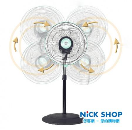 皇瑩14吋360度八方吹涼風扇 電風扇