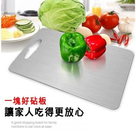 304不銹鋼加厚菜板 砧板 沾板 廚房 切菜 抗黴菌