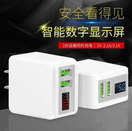 智能顯屏電流電壓充電器 豆腐頭 充電頭 充電器 適用手機 MP4 相機等產品