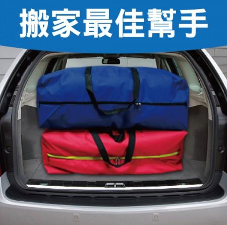 特大防水搬家袋 超大輕量600D耐重牛津布防水收納包 收納袋 三色